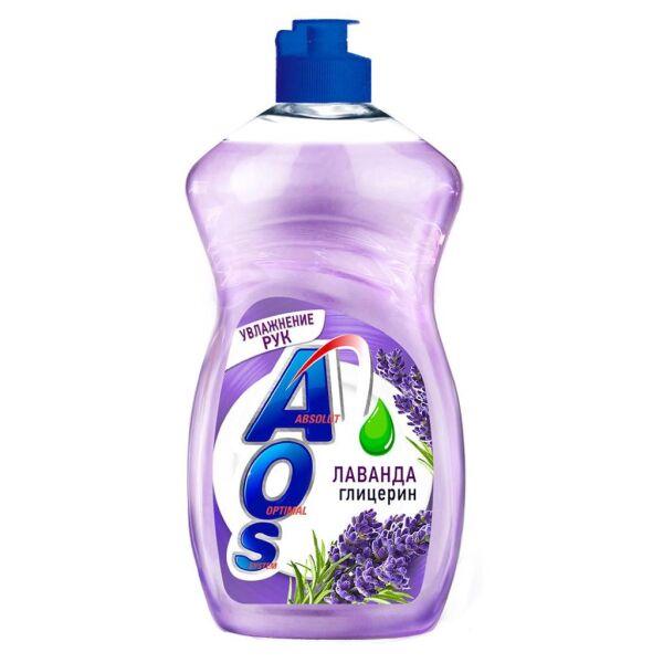 Жидкое моющее средство AOS Глицерин (Лаванда)