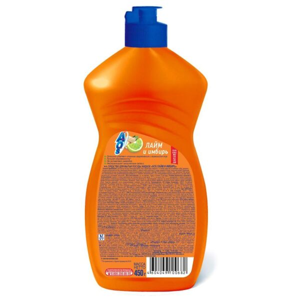 Жидкое моющее средство AOS Лайм и имбирь