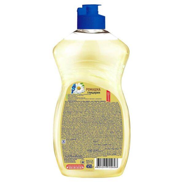 Жидкое моющее средство AOS Глицерин Ромашка